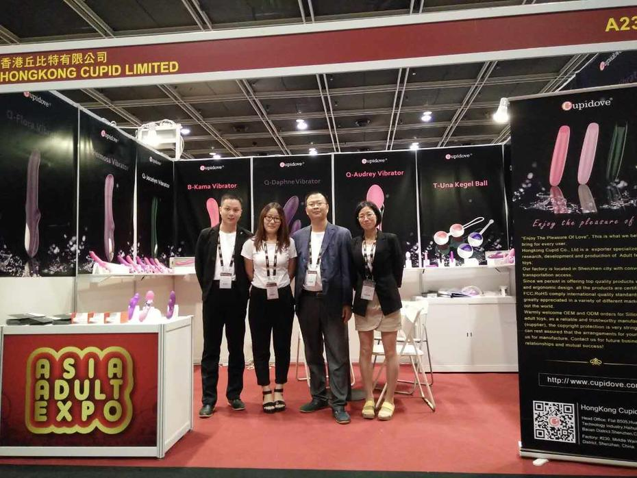 Hongkong Cupid Limited in the HK EXHIBITION