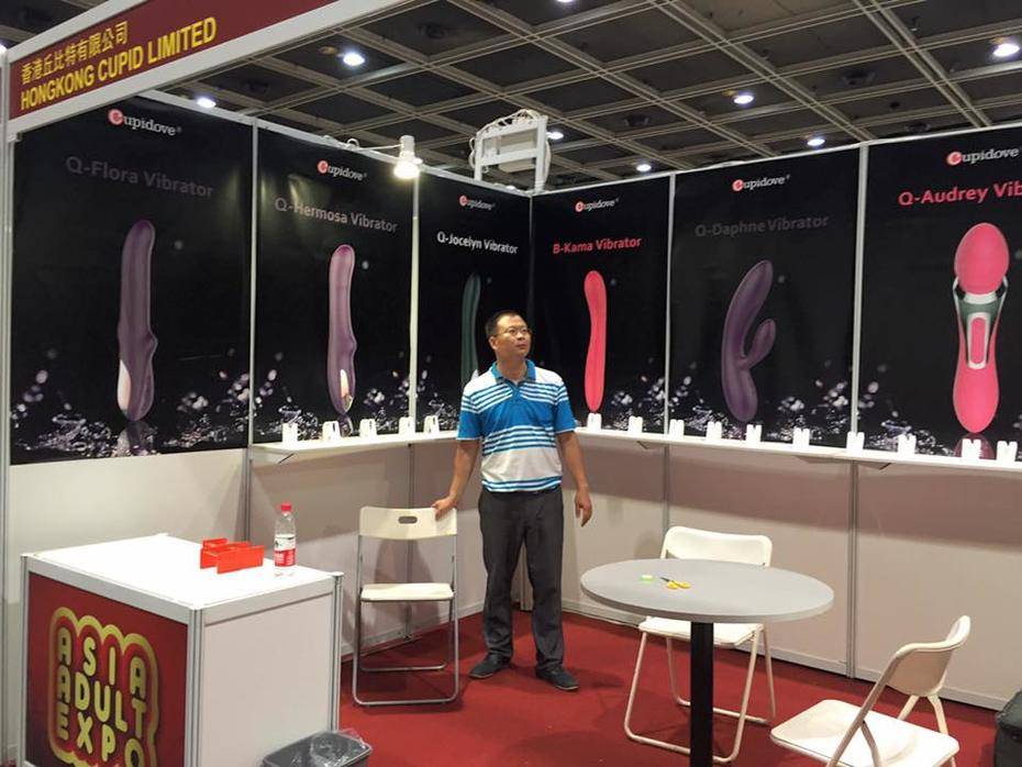 Cupid Limited joined the HK EXHIBITION