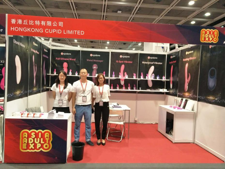 THE INFORMATION OF HK EXHIBITION