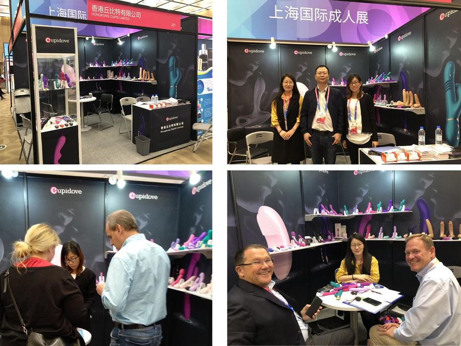 CUPIDOVE is proud to be attending the 2019 China Adult-Care Expo